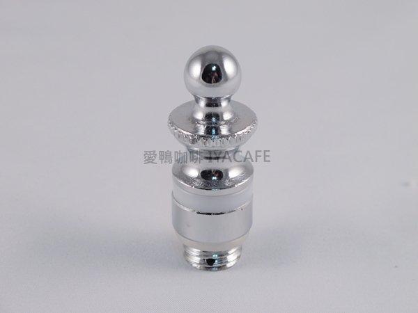 ~愛鴨咖啡~比利時咖啡壺 零件 水箱蓋~銀色
