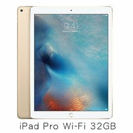 蘋果 Apple iPad Pro(12.9吋) WiFi版 32GB 灰/銀/金 三色