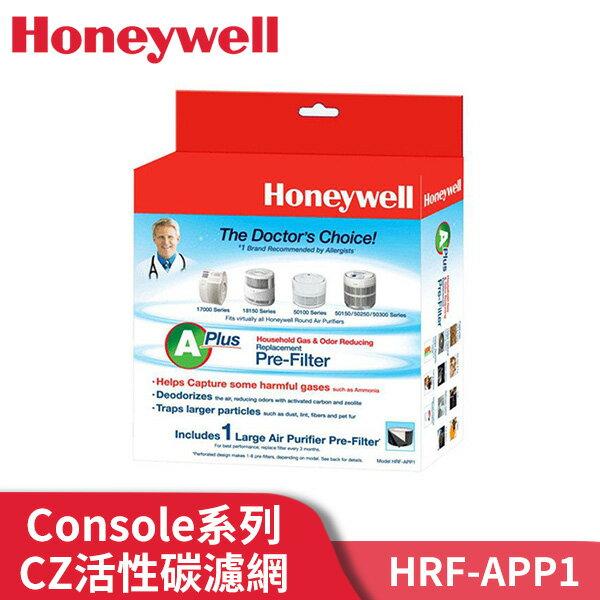 怡和行 APP領券9折!【美國Honeywell】CZ前置活性碳 除臭濾網 HRF-APP1 (適用Honeywell多種機型)