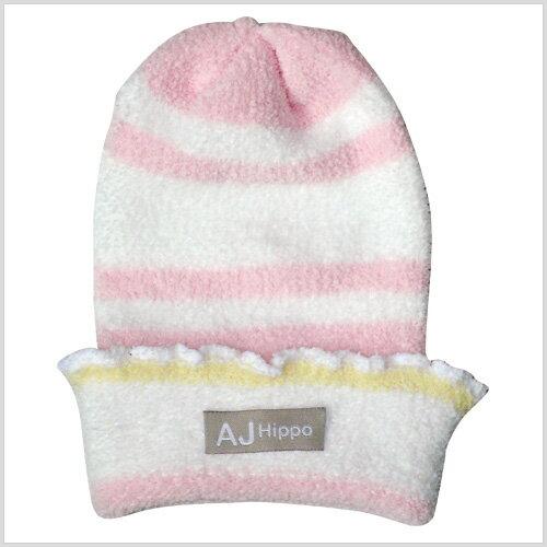 【AJ Hippo 】 小河馬 - 初生型針織嬰兒帽(藍/粉) 3