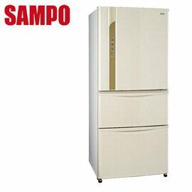 ★杰米家电☆ 声宝 SAMPO 【SR-LW56DV】560公升 变频负离子三门冰箱