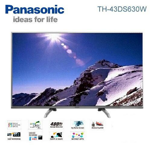 『Panasonic』☆ 國際牌 43吋智慧型LED液晶電視 TH-43DS630W**免運費**