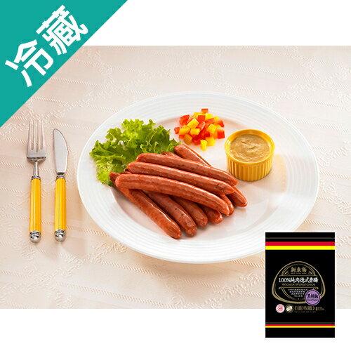 新東陽德式香腸-黑胡椒180g【愛買冷藏】