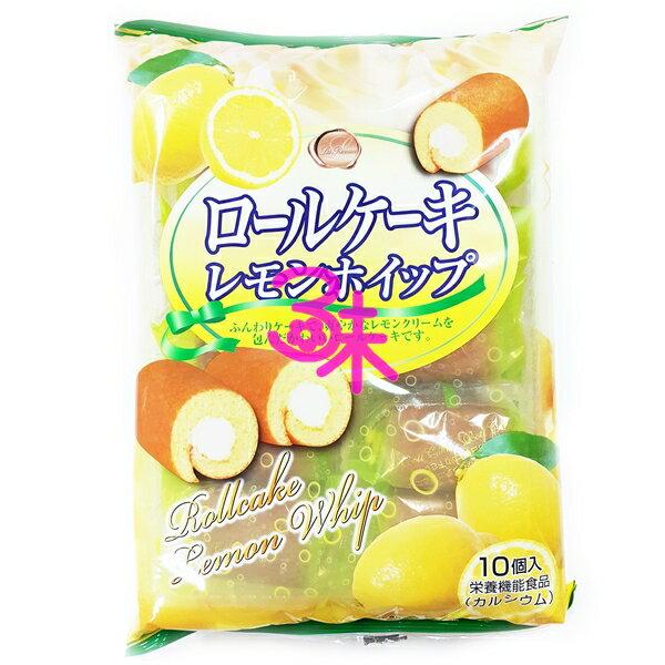 (日本) 山內製? 檸檬捲心蛋糕 (檸檬蛋糕捲) 1包195公克(10入) 特價 137 元 【4940309102487】