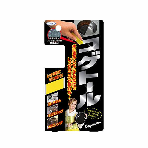 日本植木UYEKIKogetor鍋子鍋底燒焦處專用清潔擦
