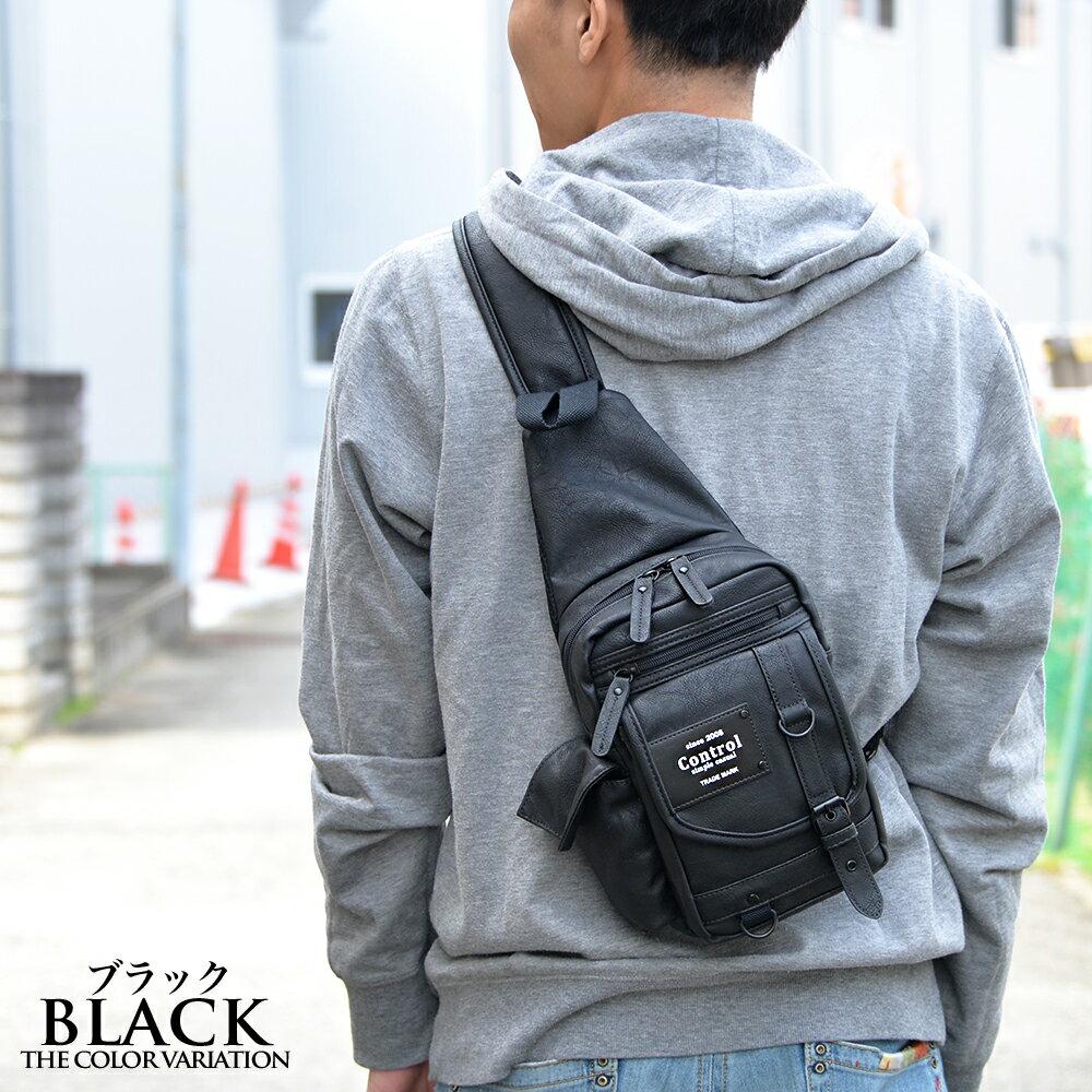 日本CONTROL / 簡約戶外仿皮隨身革腰包 / tbg61033 / 日本必買 日本樂天代購直送 /  件件含運 3