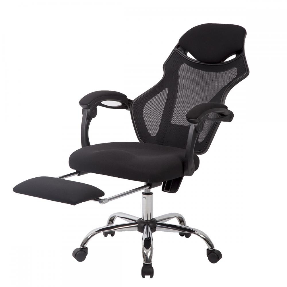 Merveilleux Recliner Office Chair Mesh High Back Office Task Computer Desk Chair Black 2