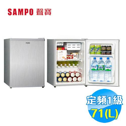 【滿3千,15%點數回饋(1%=1元)】聲寶 SAMPO 71公升 單門小冰箱 SR-N07