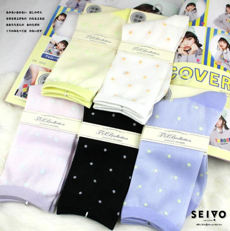襪子 可愛透膚 日本氣質玻璃襪 SEIO 經典個性玻璃襪 日系素面 簡約可愛點點 襪子 (5色)