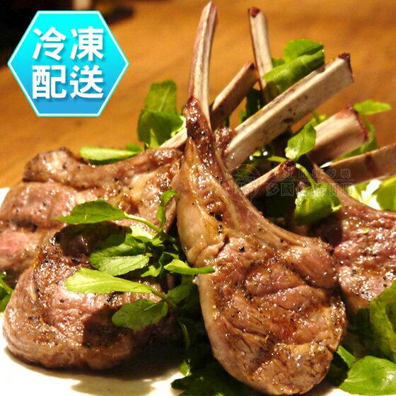 黑胡椒帶骨羊小排600g 冷凍食品[CO00460]千御國際