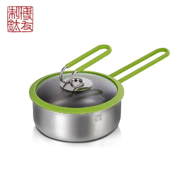 【博友制鈦】時光16輔食鍋綠色純鈦99.9%T6-F163(可熱牛奶、煮粥、煮輔食)