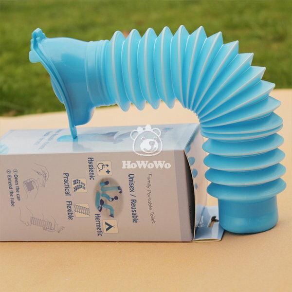 便攜尿壺 車用尿壺 便攜式小便器 成人小孩都可用 RA9022 好娃娃