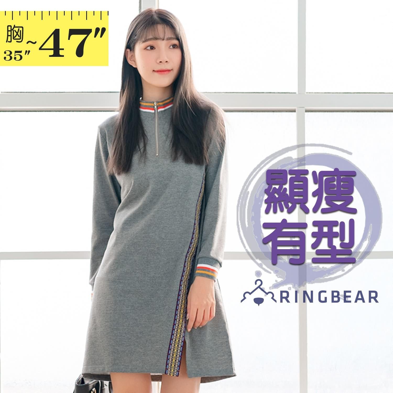氣質洋裝--民族風刺繡羅紋開衩寬鬆修身拉鍊領口長袖連衣裙(黑.灰L-3L)-A349眼圈熊中大尺碼 1