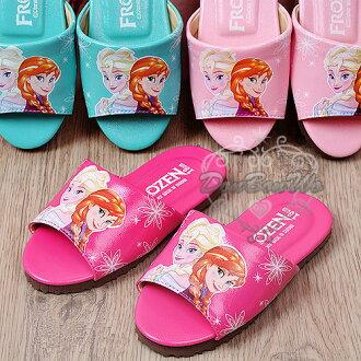 迪士尼冰雪奇緣姊妹脫鞋室內拖鞋兒童成人桃綠淺粉525811海渡