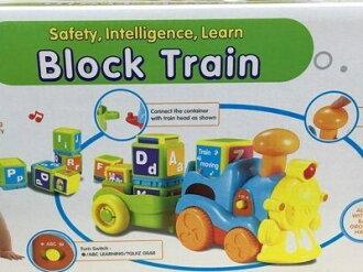 『121婦嬰用品館』雪印 ABC學習火車玩具(若將字母積木放入火車中會有A~Z的字母發音)