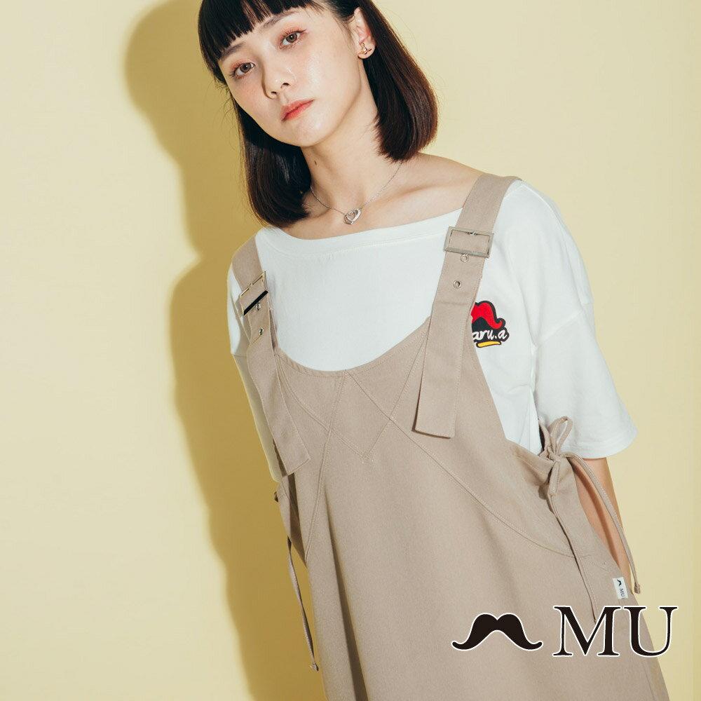 【MU】側綁蝴蝶結吊帶長裙(2色)8317161 1