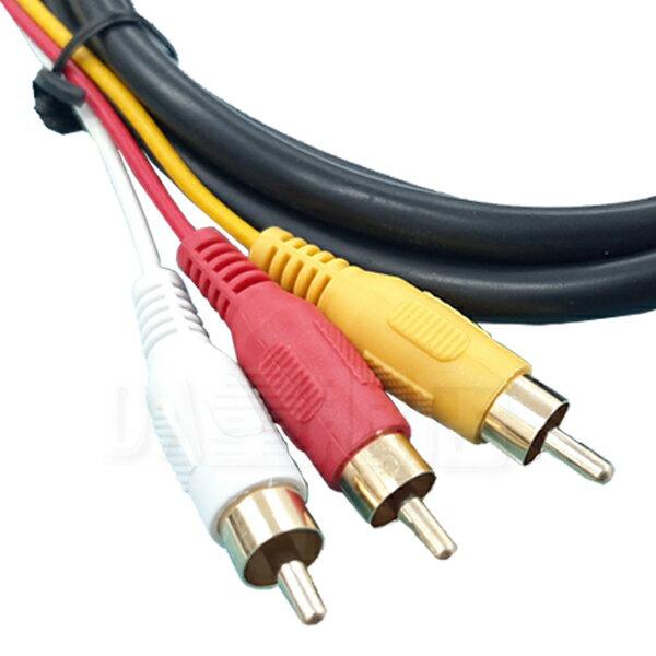 HDMI轉AV 轉接線 色差線 HDMI轉RCA 3RCA HDMI轉AV端子 色差 影像傳輸線 鍍金接頭 (12-369) 1
