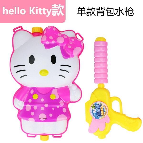 背包水槍 抽拉式背式水槍大容量遠射程 超大號成人兒童戲水玩具(Hello Kitty)