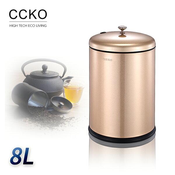 鉑晶國際生活館:CCKO不鏽鋼多用途垃圾桶8L