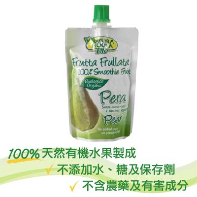 佑爾康 金貝親 Happy Hour有機纖果飲(梨子泥) 大地之愛 -100g Natura Nuova Bio PEAR smoothie