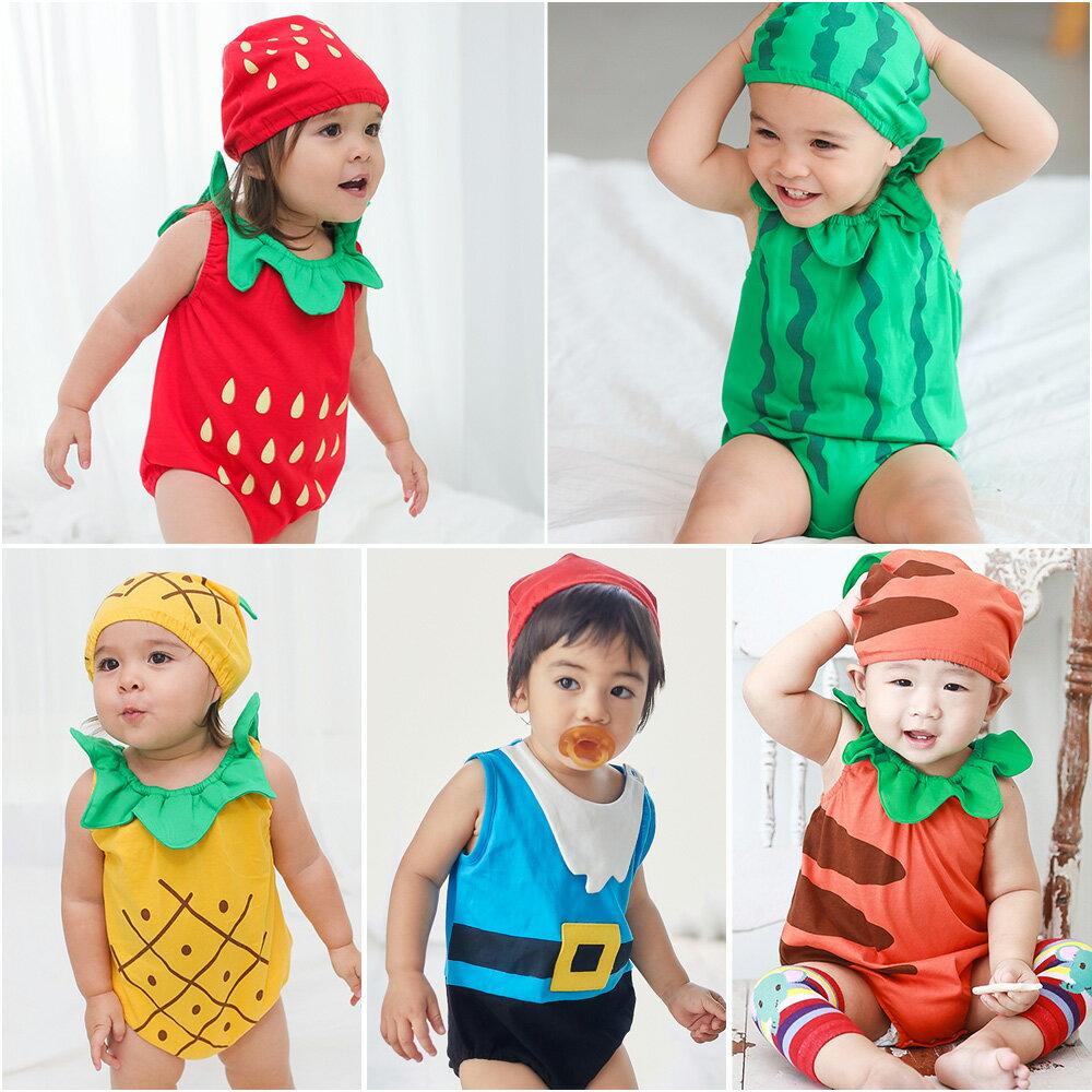Augelute Baby 水果造型連身衣套裝 附帽子 51015 90066(好窩生活節) 0