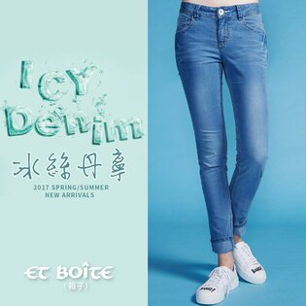 【9折搶購】冰絲弧線中腰小直筒褲(淺藍)-BLUEWAYETBOiTE箱子