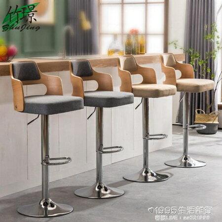 吧臺椅 歐式吧臺椅升降旋轉輕奢吧椅鐵藝美式高腳靠背椅家用簡約凳子 清涼一夏特價