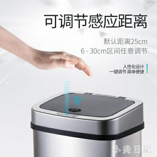 不銹鋼感應垃圾桶 廚房客廳家用全自動垃圾收納桶 aj6235『小美日記』 清涼一夏特價
