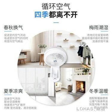 壁扇空氣循環扇家用電扇免打孔墻壁扇壁掛式遙控對流風扇 清涼一夏特價