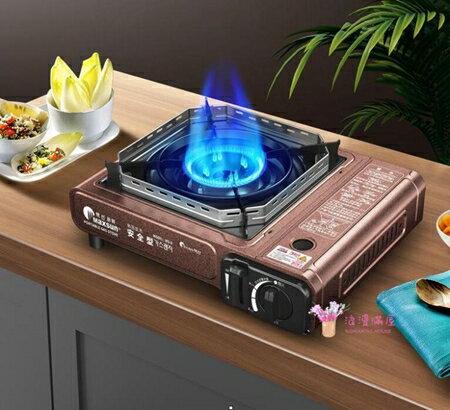 瓦斯爐 卡式爐戶外野餐爐具便攜式燒烤爐卡磁爐野炊卡斯煤氣爐燃氣灶T 清涼一夏钜惠