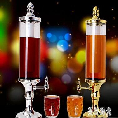 高角杯歐式果汁鼎洋酒酒炮桶酒塔3L扎啤酒炮泡七彩冰柱酒炮桶TT2873 清涼一夏特價