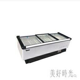 商用220V冰櫃大容量臥式冷櫃玻璃門展示櫃冷藏冷凍島櫃燒烤海鮮冰箱CC3471『美好時光』
