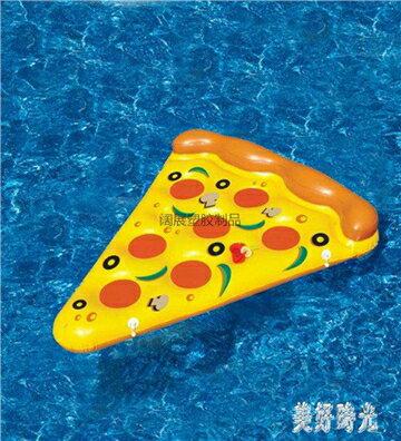 180*150CM加厚PVC成人水上充氣披薩時尚休閒浮床浮排氣墊浮板 CJ1085 清涼一夏特價