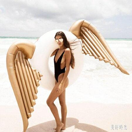 立體天使翅膀游泳圈天使之翼成人浮圈加厚漂流浮排休閒浮床 CJ1092 清涼一夏特價