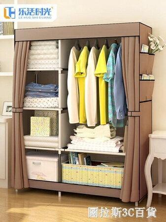 簡易時尚衣庫布藝布時尚衣庫鋼架單人衣櫥組裝雙人收納櫃子簡約現代經濟型 清涼一夏特價