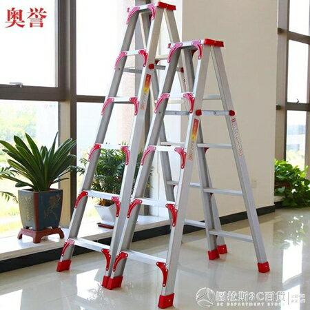 梯子加寬加厚鋁合金雙側工程人字家用伸縮折疊扶梯閣樓梯QM 清涼一夏特價