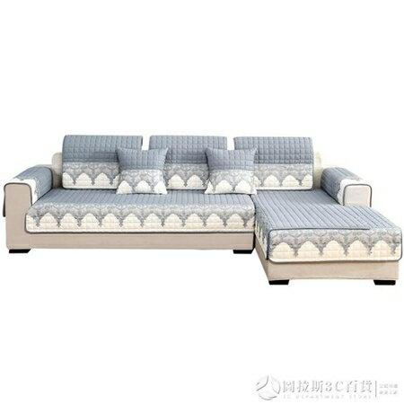 沙發墊四季通用防滑坐墊簡約現代沙發套全包萬能沙發套罩一套全蓋 清涼一夏特價