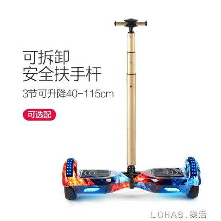 智慧兩輪電動平衡車兒童雙輪小孩漂移車成人體感學生代步車帶扶桿 清涼一夏特價