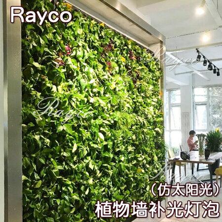 全光譜LED植物生長燈綠植牆蔬菜水草月季花防徒上色 多肉補光燈 清涼一夏特價