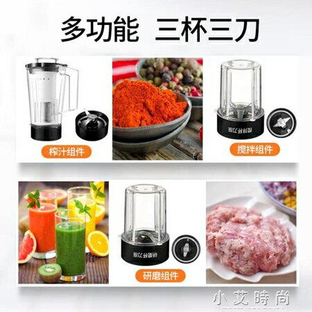 家用小型便攜全自動果蔬多功能迷你炸果汁機攪拌料理機 清涼一夏特價