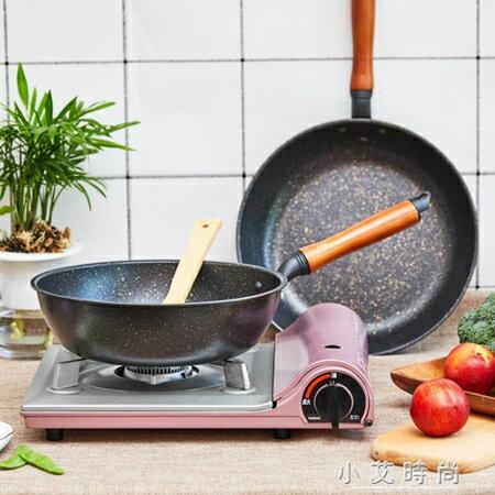 電磁爐平底鍋不黏 煎鍋炒鍋燃氣灶電磁爐通用 .NMS 清涼一夏特價