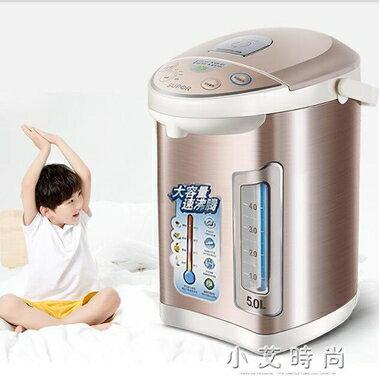 電熱水瓶家用保溫一體全自動智慧恒溫大容量不銹鋼電燒水壺.NMS 清涼一夏特價