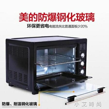 220V 家用多功能電烤箱烘培機 38升大容量 MG38CB-AA .NMS 清涼一夏特價