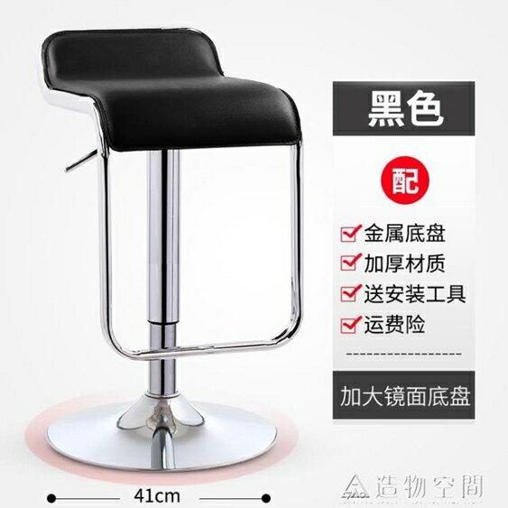 科潤吧臺椅升降家用吧凳高凳子酒吧椅子旋轉高腳凳現代簡約吧椅 NMS 清涼一夏特價