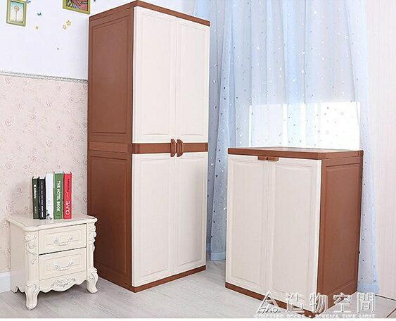 雙開門簡易衣櫃多層收納櫃子組合塑料整理儲物櫃家居兒童寶寶衣櫃 NMS 清涼一夏特價