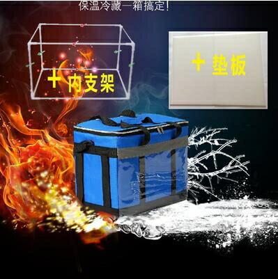 保溫箱送餐 冷藏袋 便攜 美團外賣箱快餐外賣的箱子YXS      韓小姐的衣櫥 清涼一夏特價