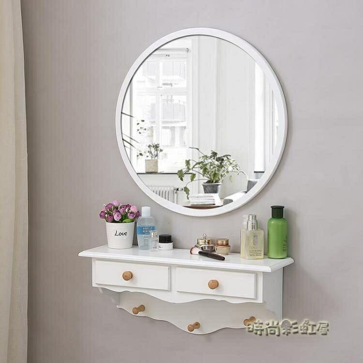 北歐壁掛梳妝臺鏡ins風臥室小戶型白色現代迷你化妝臺網紅梳妝桌 MBS 清涼一夏特價