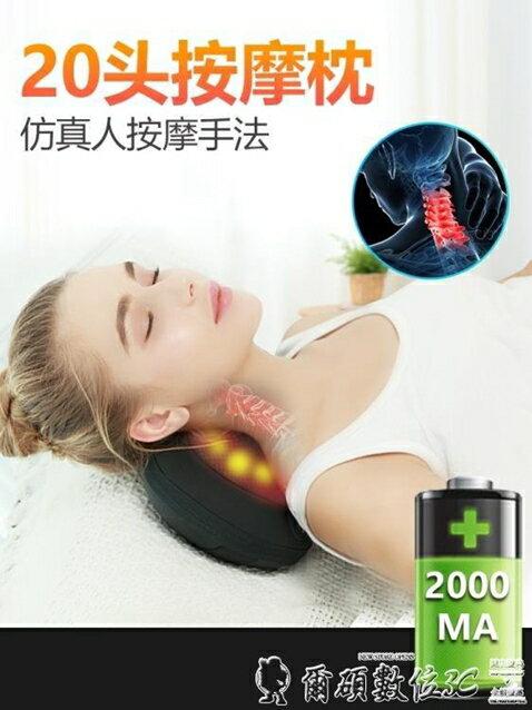 按摩枕 頸椎按摩器頸部腰部肩背部頸肩充電多功能全身電動儀揉捏枕頭家用 LX 清涼一夏特價