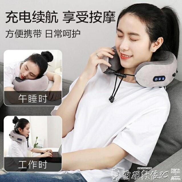 按摩枕 季億頸椎按摩器頸部肩頸按摩儀多功能脖子揉捏U型按摩枕頭護頸儀 LX 清涼一夏特價