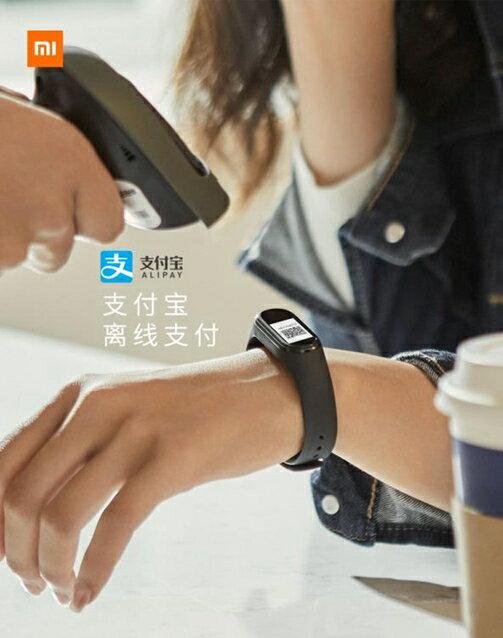 智慧手環手環4NFC版智慧防水運動藍牙手錶3四代跑步通話計步掃碼支付AI彩屏 【清涼一夏鉅惠】 清涼一夏特價